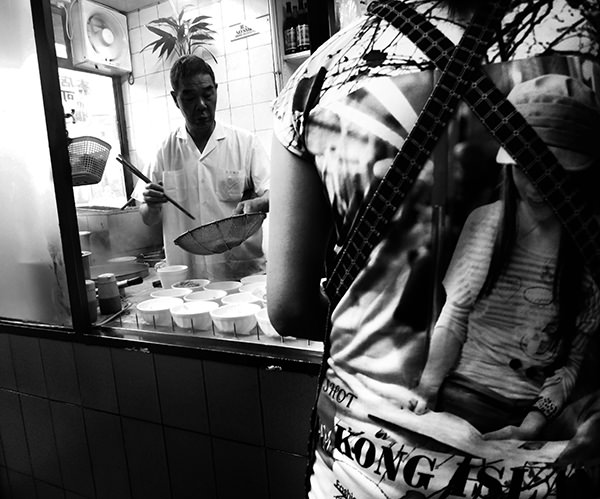 Genius Loci #41 by Jeremy Chin - Famous Wantan Noodles, Hong Kong