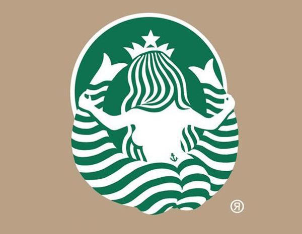 Coffee #121: Starbucks logo from behind.