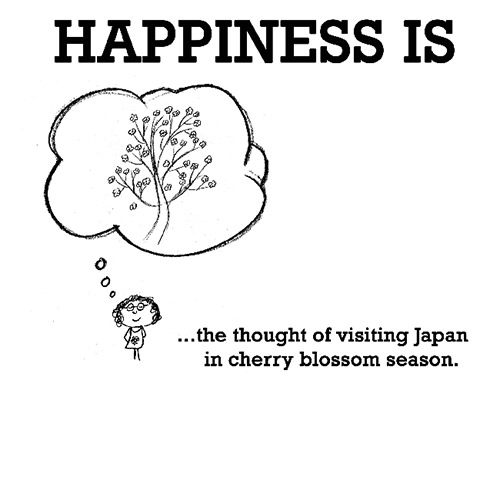 Happiness #619: Happiness is the thought of visiting Japan in cherry blossom season.