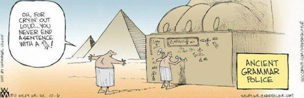 Literary #129: Ancient Grammar Police